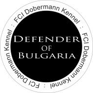 Defender of Bulgaria